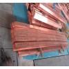 高硬度铬锆铜板 C18150铬锆铜棒零切 进口铬锆铜价格