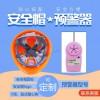 YJM-4系列时安达®防触电预警安全帽