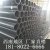 汉中西安pe管道农业灌溉水管pe管生产厂家