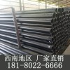 汉中西安pe管道给水管pe100级pe管生产厂家