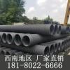 重庆大足碳素波纹管波纹管厂家管道生产厂家