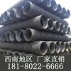 重庆大足碳素波纹管pe波纹管管道生产厂家