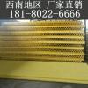 重庆大足碳素波纹管upvc双壁波纹管管道生产厂家