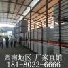 新津pvc-c电力排管UPVC双壁波纹管pvc管材生产厂家