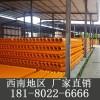新津pvc-c电力排管CPVC电力保护套管pvc管材生产厂家