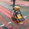 昊晟体育场橡胶跑道铲削机 广场地面清理铲销机  翻新铲削机