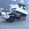 济宁厂家畅销BJ-6井下用拖拉机运输能力强