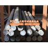 供应太钢纯铁、原料纯铁及炉料纯铁,矫顽力低性能好
