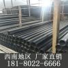 西藏拉萨pe管道给水管pe100级pe管生产厂家