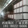 郫都区CPVC电力保护套管pvc管材生产厂家