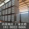 郫都区pvc排水管pvc管材生产厂家