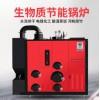 中技环保生物质颗粒蒸汽发生器自动免办证 节能型环保生物质锅炉