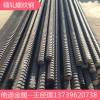 长期供应15mm精轧螺纹钢PSB830锚杆连接器