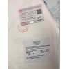 授权书哥伦比亚使馆认证