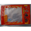 广州真空袋厂家佛山真空袋订做中山真空袋批发珠海真空包装袋生产