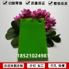有机玻璃广告材料塑料板绿色透光亚克力板材尺寸切割加工定制零裁