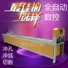 供应防盗网全自动冲孔机不锈钢冲孔机高速双缸方管冲孔机