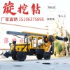 恒旺供应轮式旋挖钻机 1.5米直径挖坑机厂家哪里