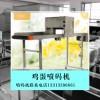 阳江6喷头鸡蛋喷码机生产厂家