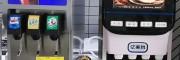 咖啡奶茶机速溶热饮机广泛适用于餐饮店
