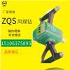 山东恒旺直销ZQS风煤钻 手持式小钻机