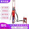济宁恒旺YQ100型气动潜孔钻机 滑道式气动钻孔机价格