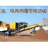 河南制砂机/数控制砂机/矿石制砂机生产厂家