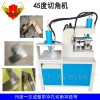不锈钢方管切断机液压45度冲角机90度一次成型机框架折弯机