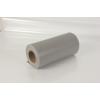 贝格斯BM-K6导热矽胶布