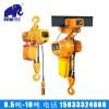 悍象3吨链条式电动葫芦生产厂家