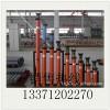 通晟DWX28矿用悬浮式单体液压支柱厂家