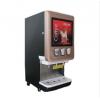 热饮机奶茶机多少钱一台速溶咖啡机