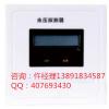 TY-A-20余压监测器-陕西亚川智能科技有限公司