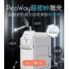 超皮秒激光仪器直销-皮秒多少钱一台合适