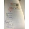 合同委内瑞拉使馆认证