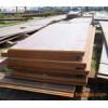 Q390E钢板尺寸和Q390E供应