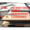 Q460C是一种低合金高强度钢Q460C钢板价格
