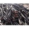 太原废电缆回收/太原二手电缆回收厂家