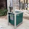 管材冲孔设备厂家直销金属冲孔设备