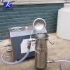 切削液废水废液免排放再生系统