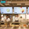 西安连锁奶茶店专用动态菜单显示屏餐饮门店水牌