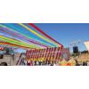 平顶山市启动道具启动卷轴飞天彩虹布