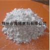 酸洗水分白刚玉微粉W5基本粒5-3.5um