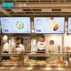 佛山动态菜单显示屏|餐饮连锁门店高亮窄边海报机|碧蓝