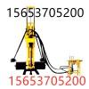 厂家现货,长期供应电动潜孔钻机