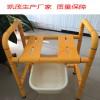 河北浴室坐便两用浴凳,带便盆 卫生间老年人洗澡椅