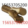 厂家现货,长期供应硬质合金锚杆钻头