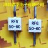 德平电子供应RFG60W大功率50Ω引线式负载电阻
