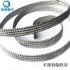 铨得供应不锈钢编织带环保耐高温抗腐蚀漆包机传动带