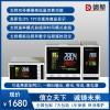 全自动液晶精创温度控制器220v大功率温控开关可调控温仪